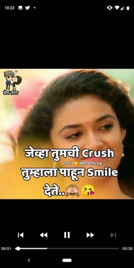 New Marathi Status - Dp, Jokes,Images, Shayari,Sms 5 1 1 APK