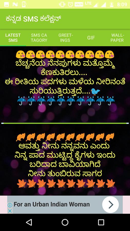karnataka dl status