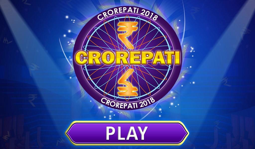 Crorepati 2018 KBC Quiz - Who wants to be a Rich? 1 5 APK