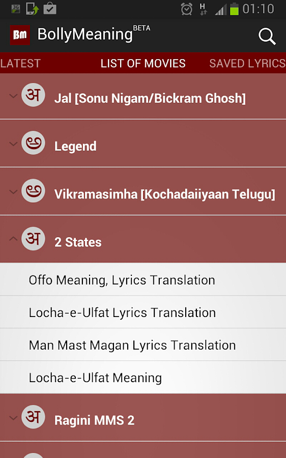 Bolly Meaning Hindi Lyrics 1.1 APK Download - Android Music & Audio Apps