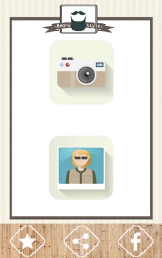 Beard Booth Photo Editor Poster Screenshot 1