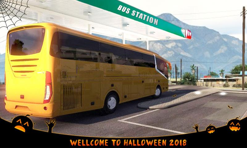 coach bus simulator 2018 download