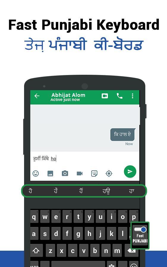 Fast Punjabi Keyboard -Easy Punjabi English Typing 1 0 2 APK