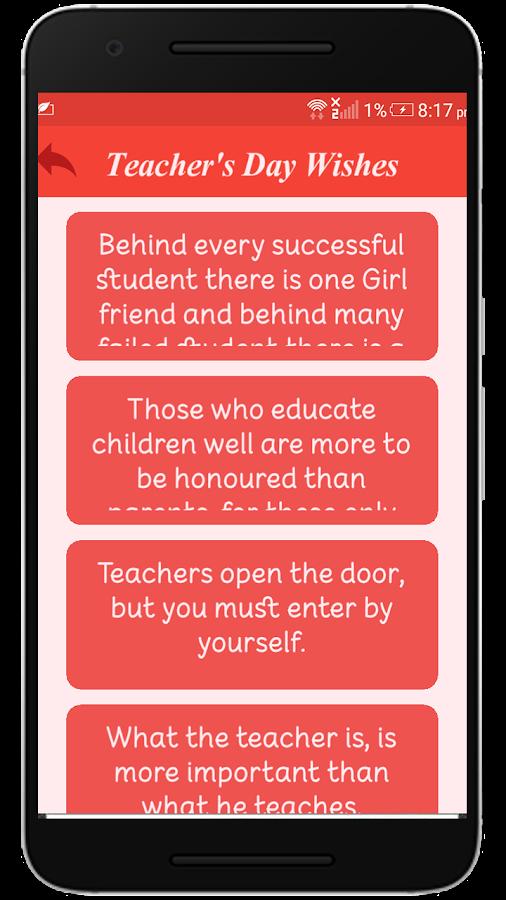 Teacher's Day Wishes SMS ,Status & Shayari 1 6 APK Download