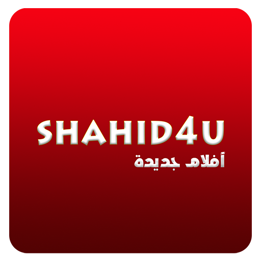 shahid4U 7 0 APK Download - Android Entertainment Apps