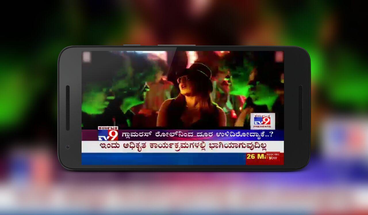 TV9 Kannada Live News Tv | TV9 Kannada 1 0 APK Download - Android