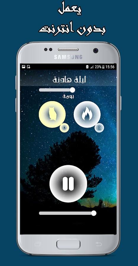 ماشا والدب بدون موسيقى عربي