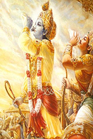 Tamil Bhagavad Gita Audio 1 0 APK Download - Android Music & Audio Apps