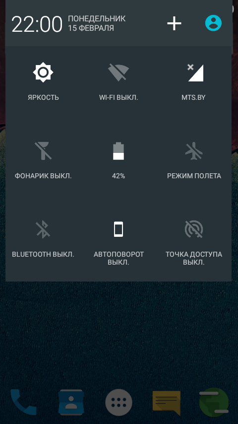 Marshmallow CM11 1 2c APK Download - Android Personalization Apps