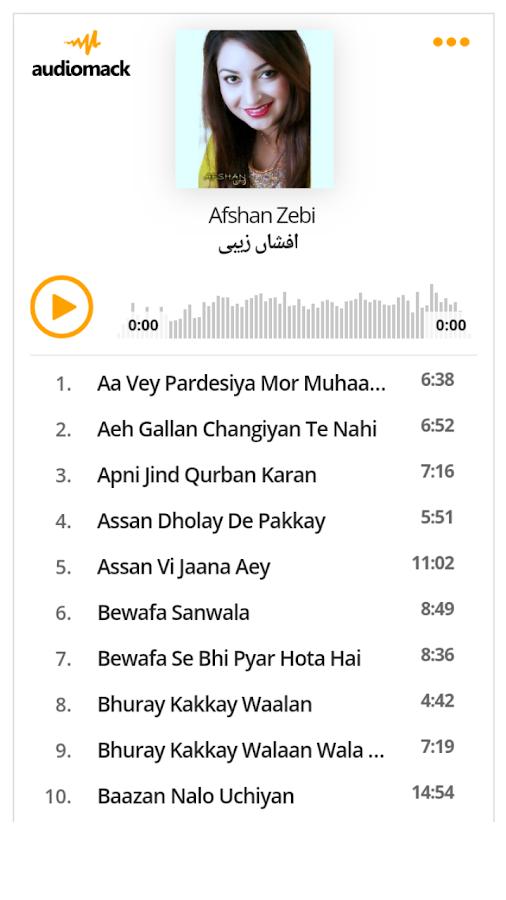 apna garan howe afshan zebi mp3 free download