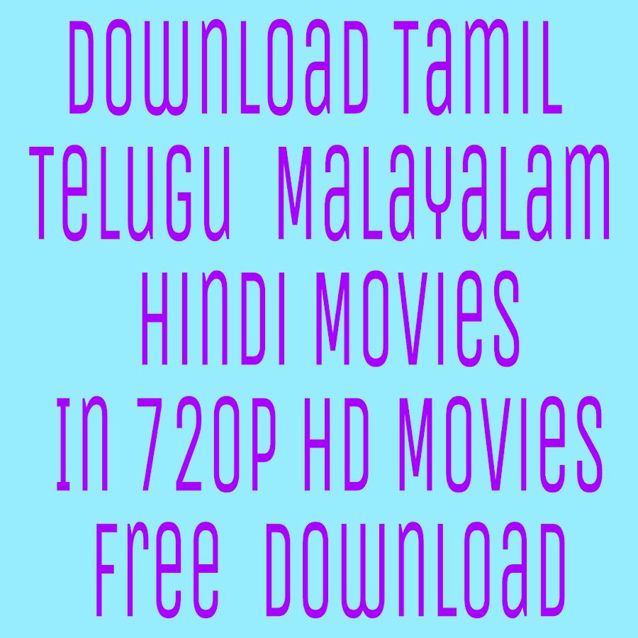 😝 Tamilrockers new link 2018 tamil movies free download