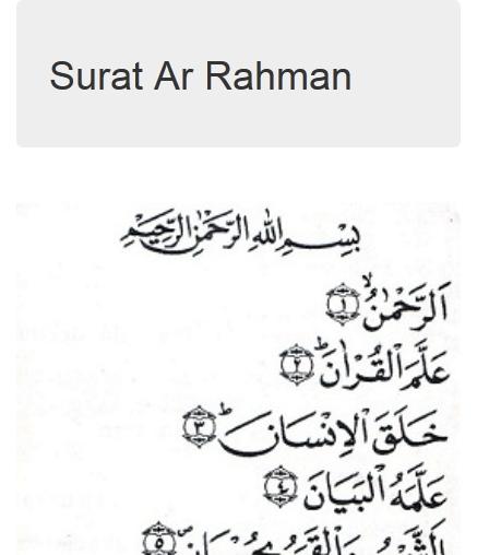 Alwaqiah Arrahman Almulk 11 Apk Download Android Books