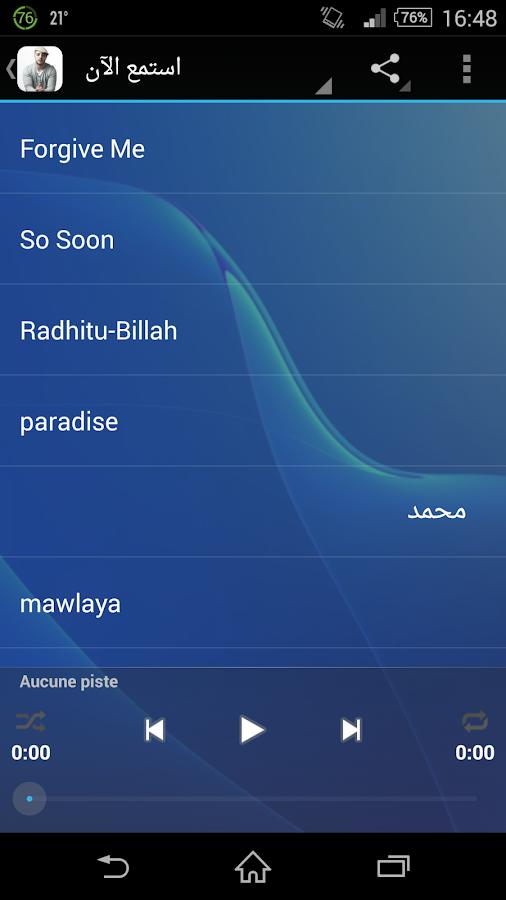 Maher Zain songs & ringtones 1 7 APK Download - Android