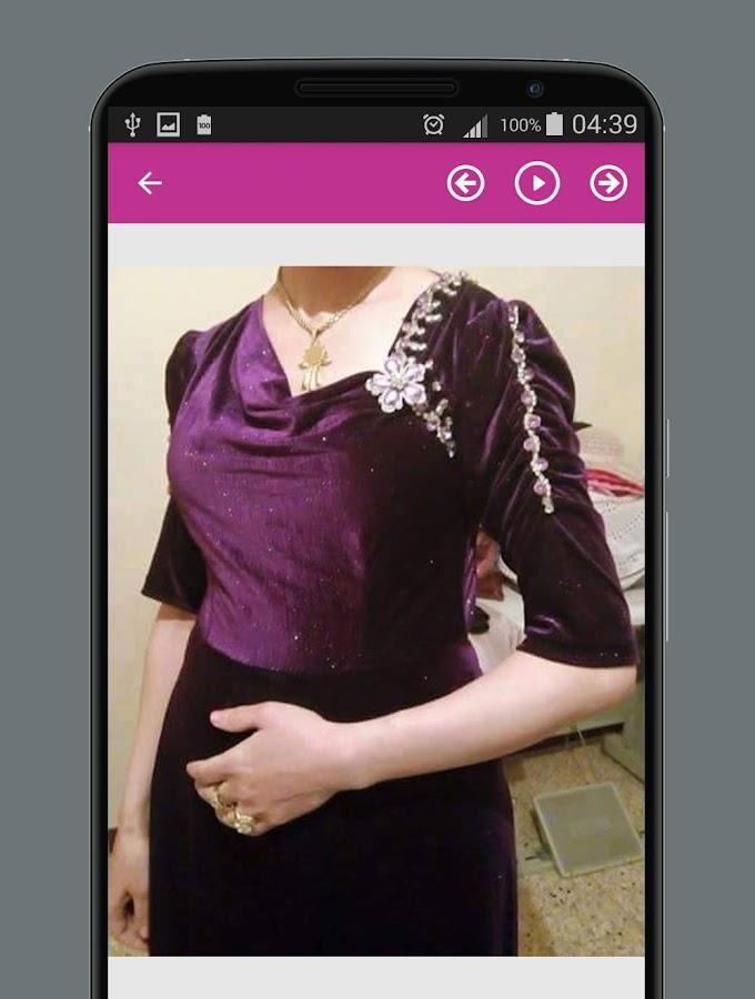 d4943563d دشاديش عراقية جديدة 2016 3.0 APK Download - Android Lifestyle Apps