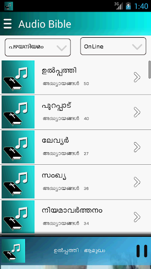 POC Audio Bible (Malayalam) 2 0 5 APK Download - Android Books