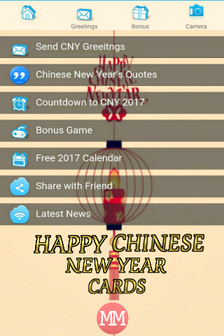 Free Chinese New Year Cards 1.39 APK Download - Android Social Apps