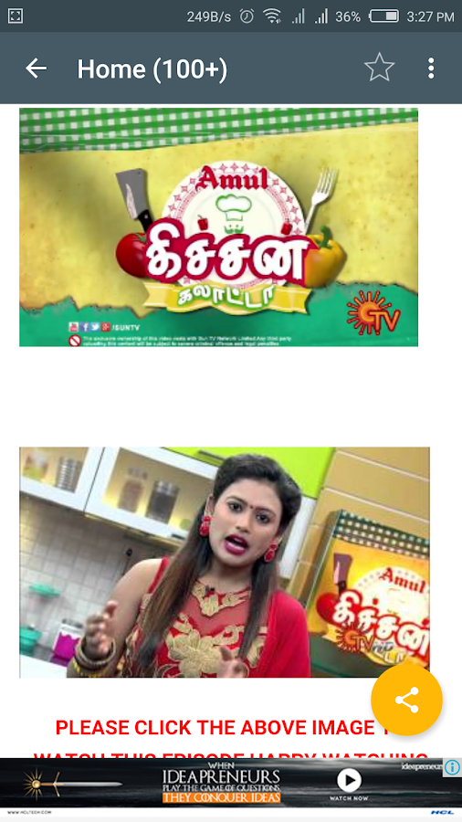 Sun TV Serials & Shows 1 2 APK Download - Android