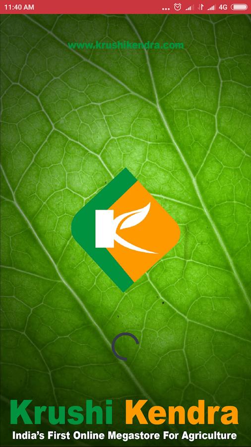 Krushikendra Online Agriculture Mega Store 1 2 APK Download