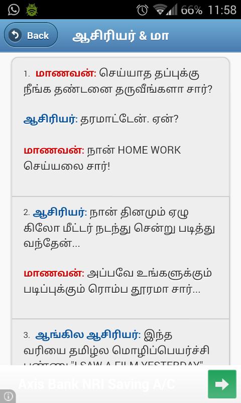 500+ Tamil Jokes Offline 3 APK Download - Android ...