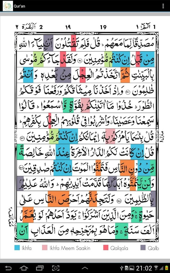Colour Coded Tajweed Qur'an 2 1 7 APK Download - Android