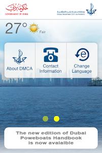 DMCA 1.3 screenshot 2