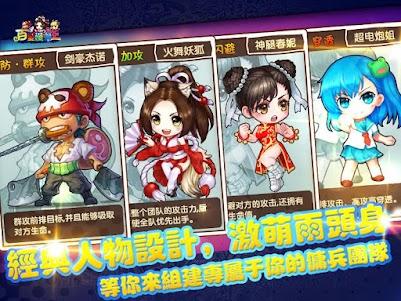 百變漫咖王 0.9.42 screenshot 2