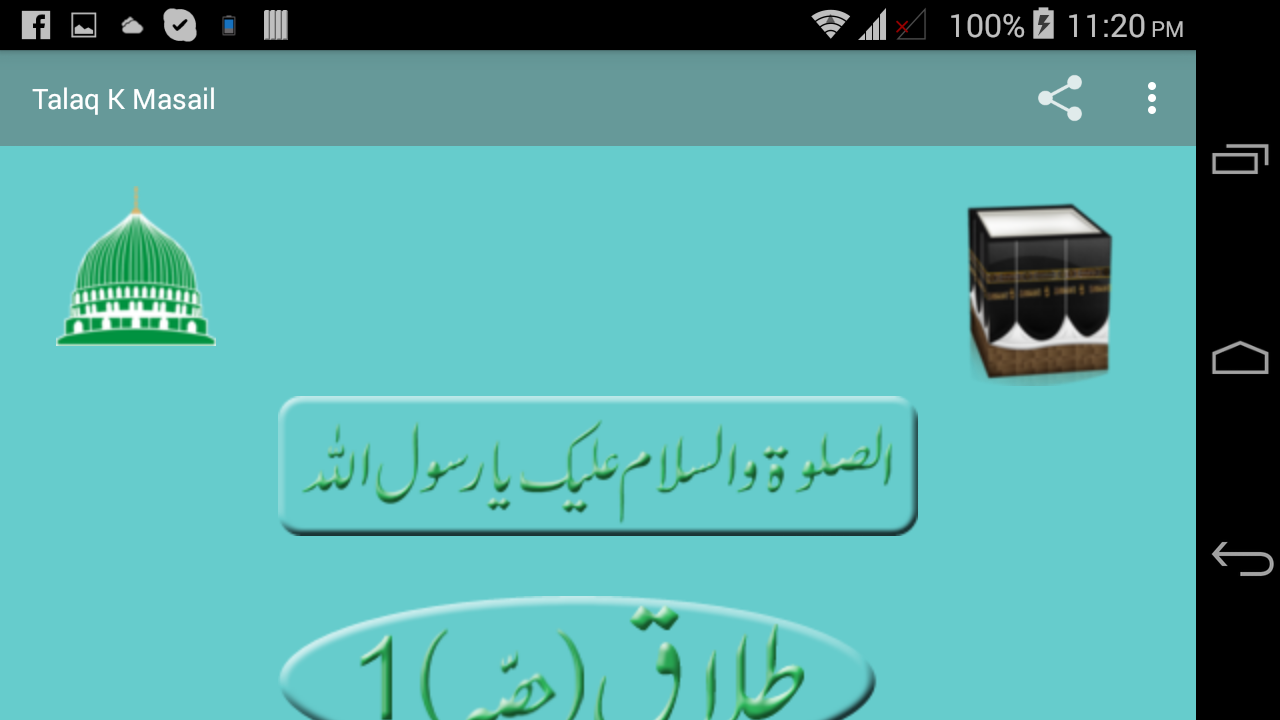 Talaq K Masail 1 0 APK Download - Android Education Apps