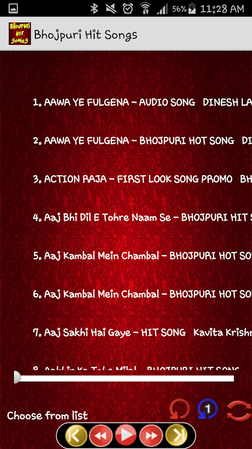 Bhojpuri Hit Songs 2017 4 3 APK Download - Android Music