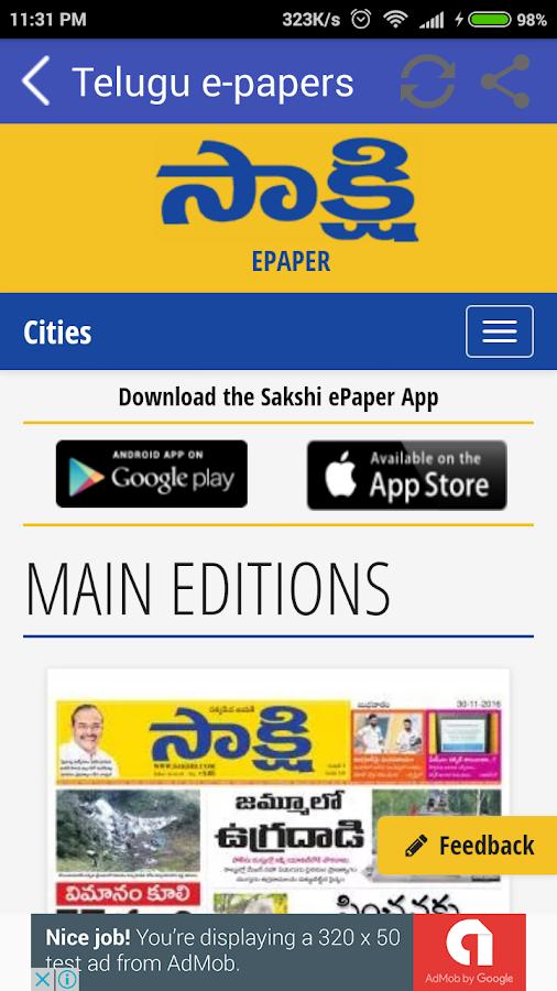 Sakshi Epaper Vizag City Edition Today