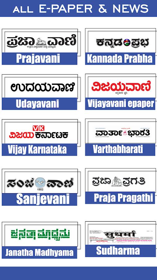 Kannada Live News:TV9 Kannada,Suvarna News&allRank 2 0 APK Download
