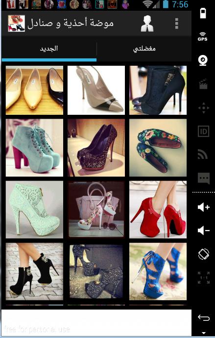 ee7ffa97f موضة أحذية و صنادل نسائية 2016 5.0 APK Download - Android Lifestyle Apps