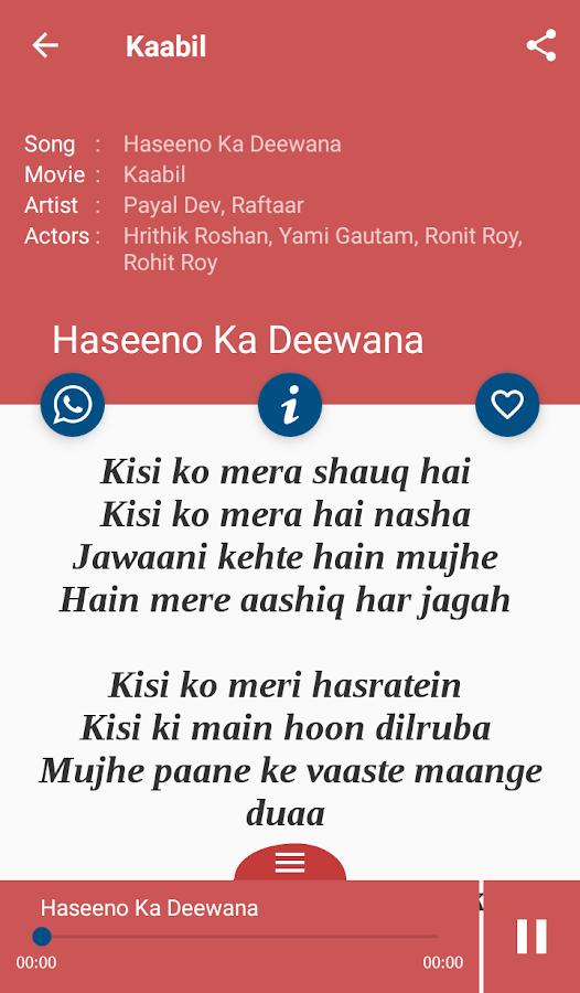 Hit Hrithik Roshan Songs Lyrics and dialogues 5 APK Download