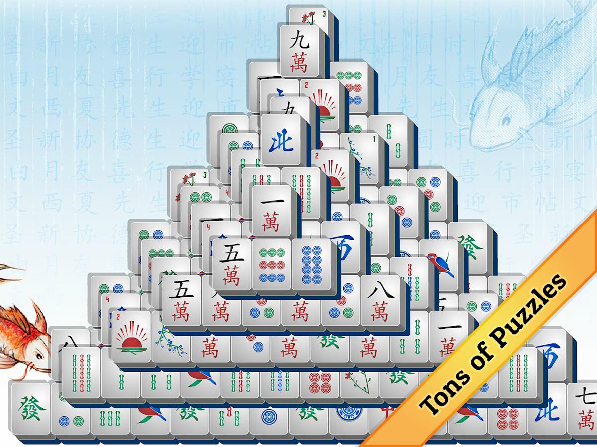 247 mahjong 205 screenshot 8