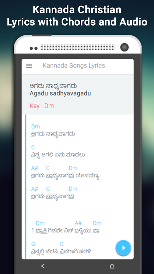 Kannada Christian Songs Lyrics Chords And Audio 109 Apk Download