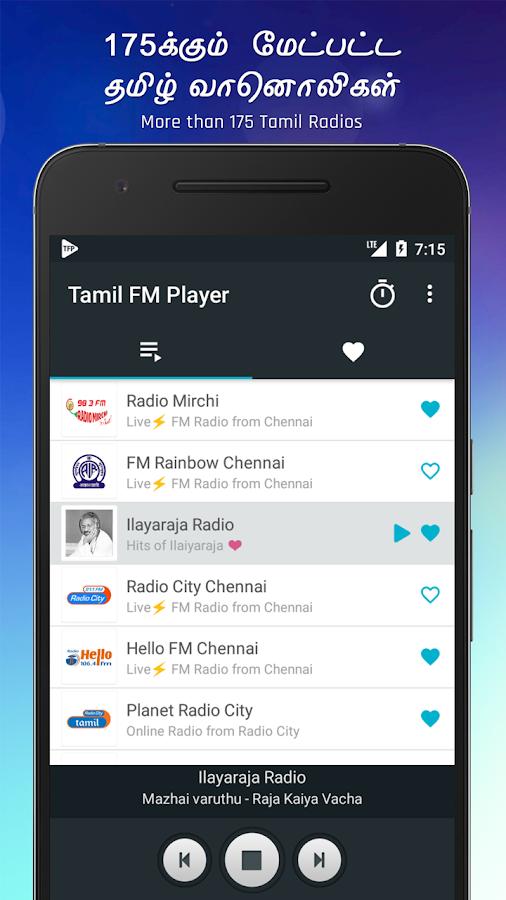 Tamil FM Player – Tamil FM Radio HD Tamil Songs 2 2 APK