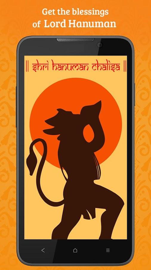 Hanuman Chalisa HD Audio 3 0 0 14 APK Download - Android Books