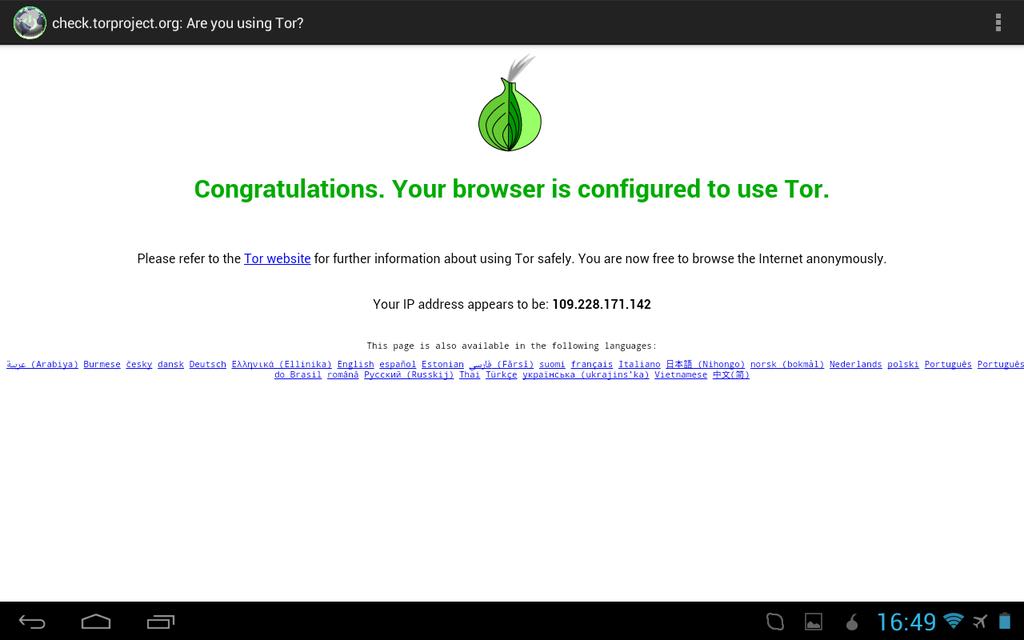 Anonymous browser tor apk настройка тор браузера firefox попасть на гидру