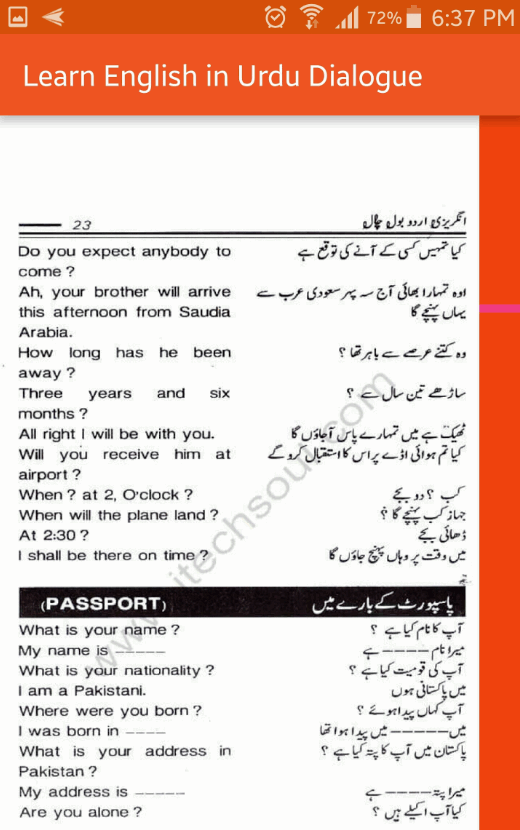 Learn English in Urdu Dialogue 2 0 APK Download - Android