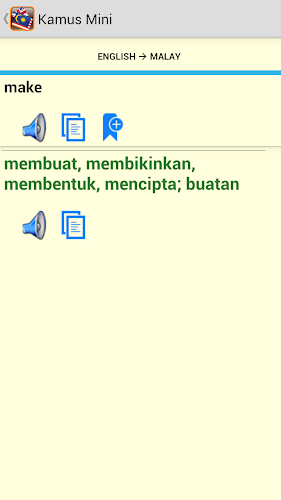 download dictionary english to malay