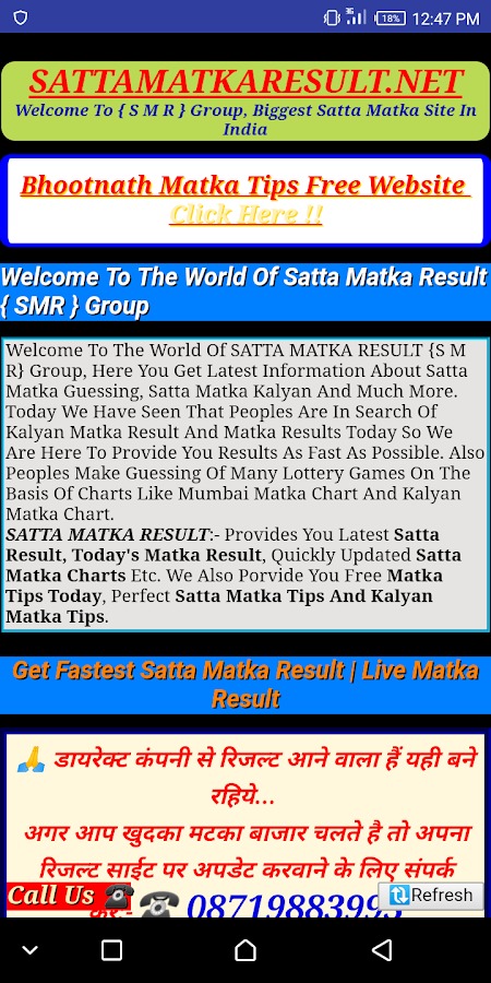 SATTA MATKA RESULT 1 0 APK Download - Android Entertainment Apps