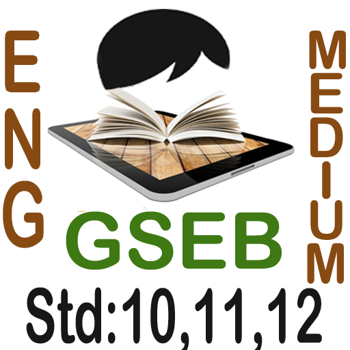 GSEB ALL MCQ - English Medium 2 3 APK Download - Android