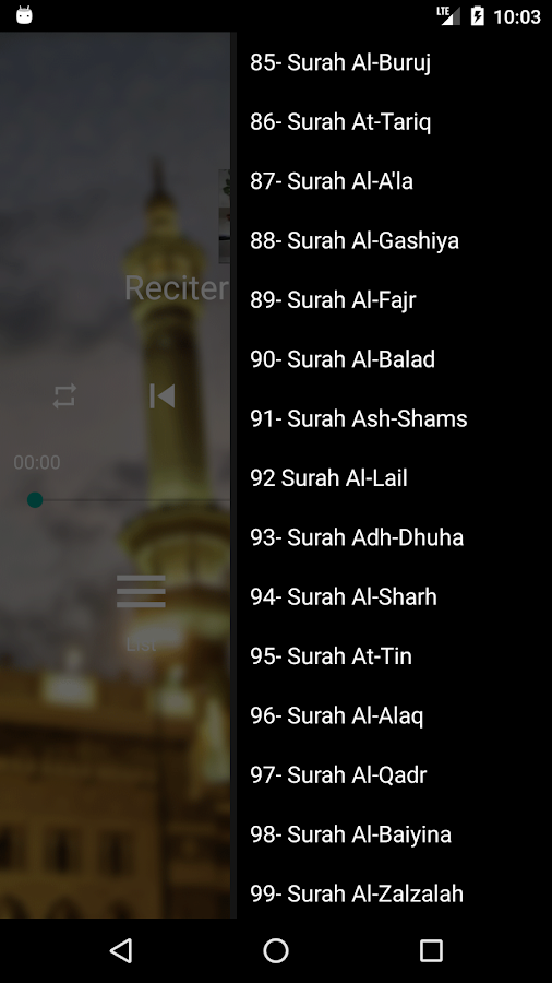 Ahmad Saud Quran MP3 1 APK Download - Android Music & Audio