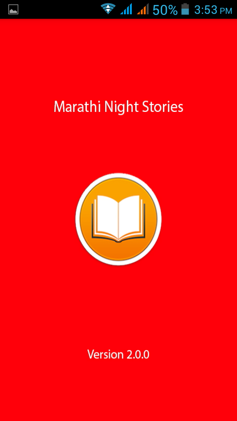 Night Stories - Marathi 2 0 0 APK Download - Android