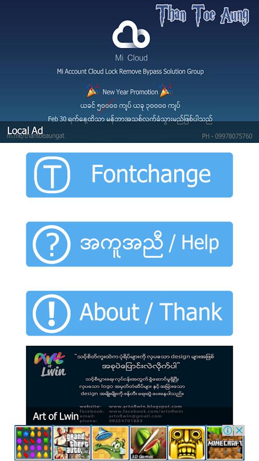 TTA MI Myanmar Font 7 5 to 9 2 1 APK Download - Android