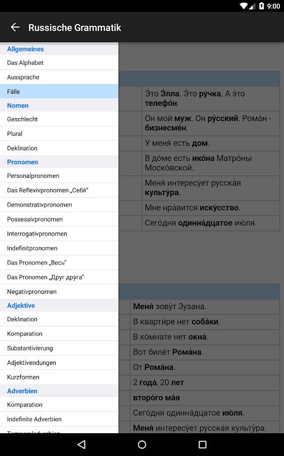 Russische Grammatik 1.0.4 APK Download - Android Education Apps