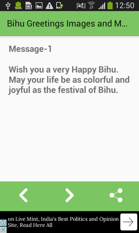 Bihu greetings images and messages 10 apk download android bihu greetings images and messages 10 screenshot 4 m4hsunfo