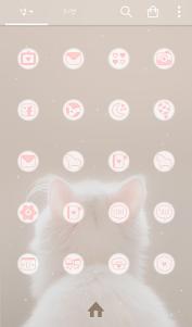 happy cat 도돌런처 테마 4.1 screenshot 3