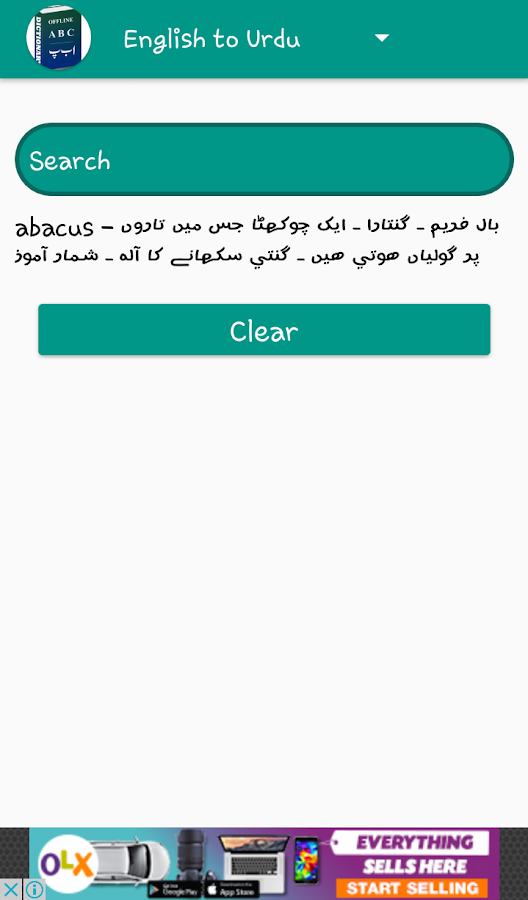 English to urdu dictionary offline 2018 1 0 APK Download - Android