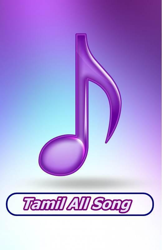 tamil mp3 audio songs download app