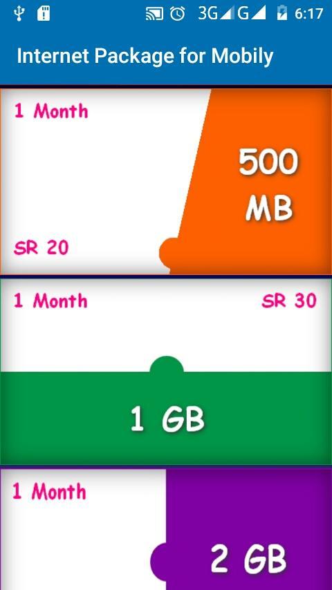 Internet Package for Mobily 18 7 31 APK Download - Android